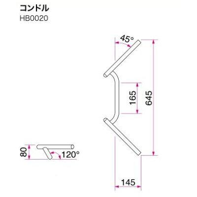 HURRICANE ハリケーン ハンドルバー コンドル HB0020C-01 クロームメッキ