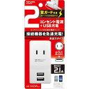 TOPLAND コンセントタップ & USB充電 電源タップ M4250W