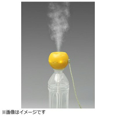 トップランド ペットボトル加湿器 マスタード M7112-M(1台)