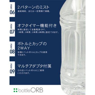 トップランド ペットボトル加湿器 M7113-A(1コ入)
