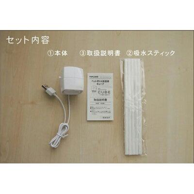 トップランド ペットボトル加湿器 SH-CB30-WT(1コ入)
