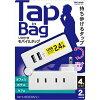 トップランド USB付きモバイルタップ ホワイト TPM100WT(1コ入)