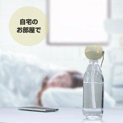 トップランド ペットボトル加湿器 オーブ ホワイト SH-OR30WT(1個)