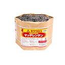 マッチレンタン(14個入)アウトドア/レジャー/網焼き/練炭