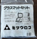 ミツウロコ 豆炭コタツ用グラスマット 100g
