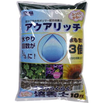 創和リサイクル 家庭菜園の土 10L