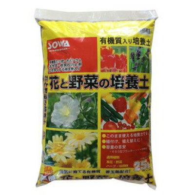創和リサイクル 花と野菜の培養土 25L