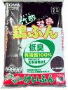 創和リサイクル 竹酢発酵鶏ふん 10kg