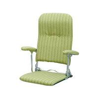MIYATAKE/宮武製作所 折りたたみ座椅子 YS-1046 グリーン