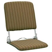 MIYATAKE/宮武製作所 折りたたみ座椅子 YS-424 ブラウン