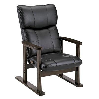 高座椅子 座椅子 リクライニングチェア リラックスチェア YS-D1800HR