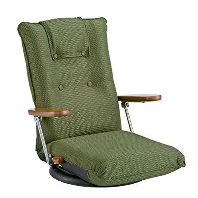宮武製作所(MIYATAKE) ポンプ肘式回転座椅子 グリーン YS-1375D GR