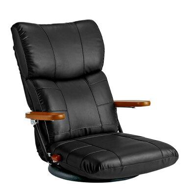 MIYATAKE/宮武製作所 木肘スーパーソフトレザー座椅子 蓮 れん ブラック YS-C1364BK