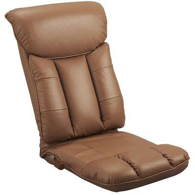 スーパーソフトレザー座椅子-彩-ブラウンYS-1310
