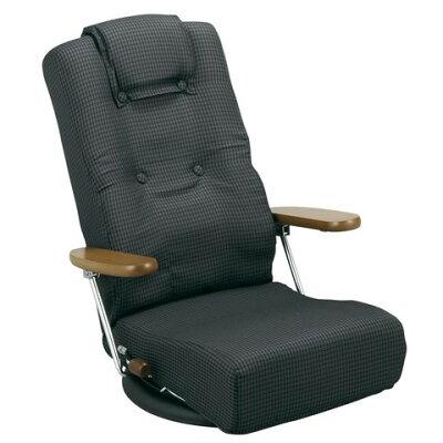 MIYATAKE/ミヤタケ 腰をいたわる座椅子 YS-1300HR BK ブラック
