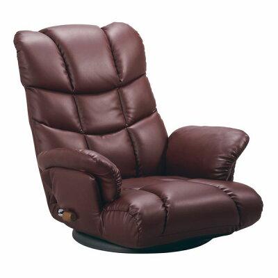 MIYATAKE/宮武製作所 スーパーソフトレザー座椅子 神楽 かぐら YS-1393 WIN ワインレッド