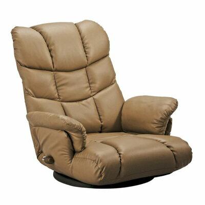 スーパーソフトレザー座椅子 神楽 YS-1393 ブラウン