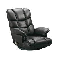MIYATAKE/宮武製作所 スーパーソフトレザー座椅子 神楽 かぐら YS-1393 BK ブラック