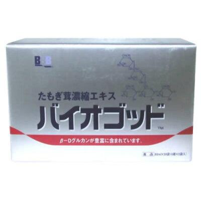 たもぎ茸濃縮エキス バイオゴッド 30袋