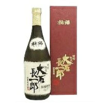 大石長一郎 乙類25゜ 秘酒 琥珀熟成 米 720ml