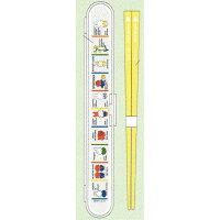 (ミッフィー)プッシュ式箸&ケース/箸18cm(028277)