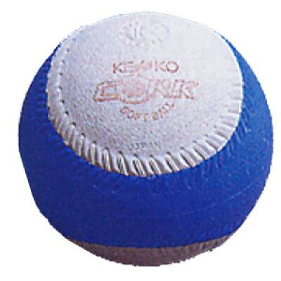MIZUNO ミズノ トレーニングソフトボール3号(回転チェック用)