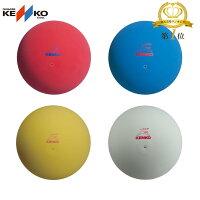 ナガセケンコー(KENKO) スプリングボール2号 青 SP-2BL