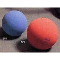 ナガセケンコー (KENKO) スプリングボール2号 SP2