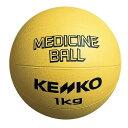 ナガセケンコー(KENKO) メディシンボール1000 ( MedicineBall 1KG ) M1000