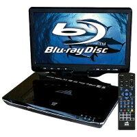 AVOX ポータブルブルーレイディスク プレーヤー APBD-F1070HK