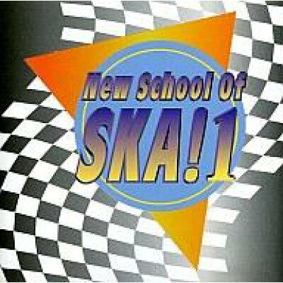 NEW SCHOOL OF SK/オムニバスCDアルバム/邦楽