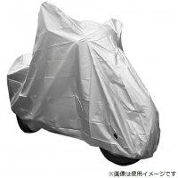 BC0003-130 大阪繊維資材 バイクカバー L タフタバイクカバー 鍵穴付 入 BC0003130