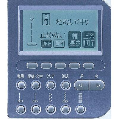 シンガー シンガーコンピュータミシンSC300 SC-300 コンピュータミシン