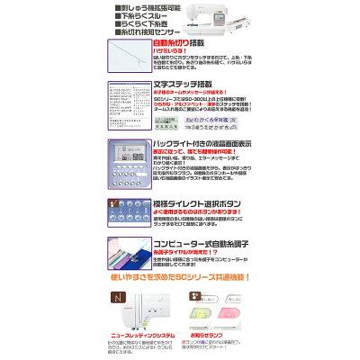 シンガー コンピュータミシン モナミ ヌウ アルファ SC-350