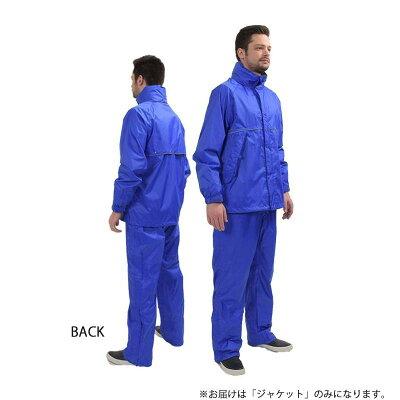 アーヴァン URVAN 輝 ジャケット M ブルー 8000 1222693