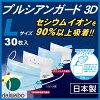 プルシアンガード マスク 3D Lサイズ (30枚入)