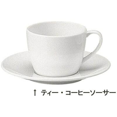 パティアティーコーヒーソーサー RPT5901