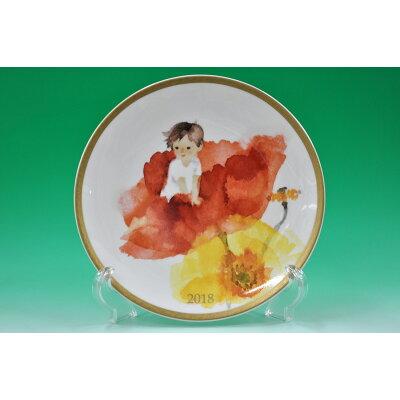 narumi ナルミ いわさきちひろ2018年イヤーズプレート けしの花のなかのあかちゃん