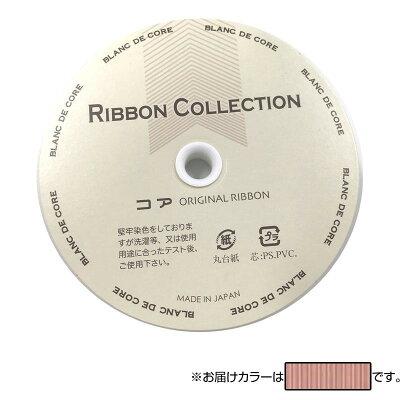 モアリプルグログランリボン 9mm×10m/KR8100-9-50 手芸・ハンドメイド用品 レース・リボン・テープ・コード リボン