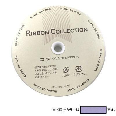 小西リボン Blanc de コア リボン モアシルクWサテン No.9000-64 15mm×10m 1225961