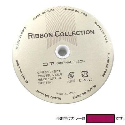 小西リボン Blanc de コア リボン モアシルクWサテン No.9000-32 24mm×10m 1226013