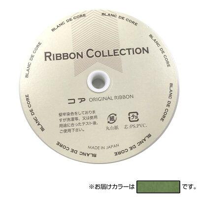 小西リボン Blanc de コア リボン モアシルクWサテン No.9000-92 24mm×10m 1226062