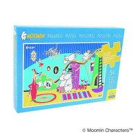 Moomin ムーミン パズル A3 ムーミン 54ピース北欧