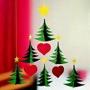 Flensted Mobiles フレンステッド モビール Christmas Tree 6/91A