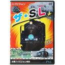 ハイビジョン ザ・SL/DVD/PHVD-3