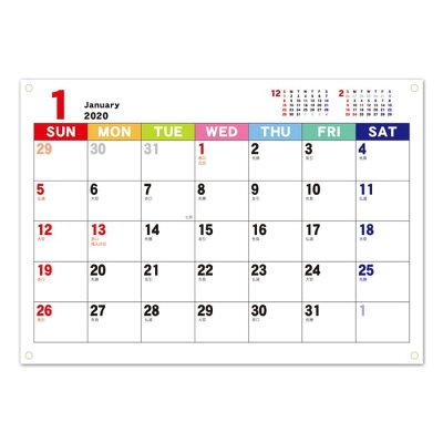 2020年 カレンダー ジャバラカレンダー タテ伸び A5