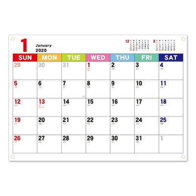 2020年 カレンダー ジャバラカレンダー タテ伸び A4