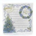 ペーパーナプキン ブルークリスマス フロンティア デコパージュ パーティー 洋柄 クリスマス