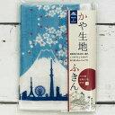 かや生地ふきん 富士山と桜 FKN-006 A-2 Washcloth フロンティア