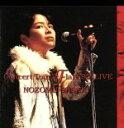 Concert Tour/